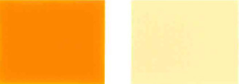צבע פיגמנט-צהוב-1103RL