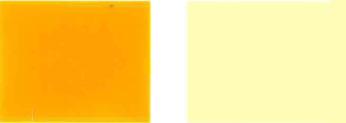 פיגמנט-צהוב -191-צבע